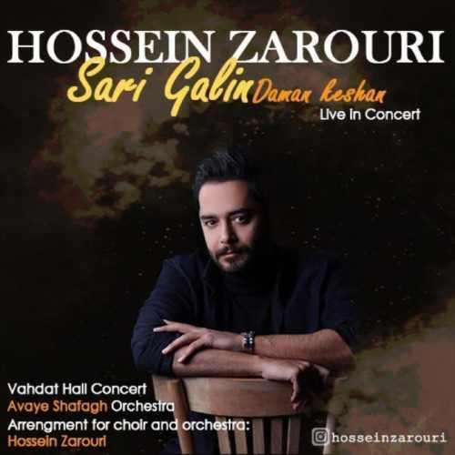 دانلود موزیک جدید حسین ضروری ساری گلین (دامن کشان)